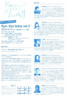 CCF20121231_00000.jpg